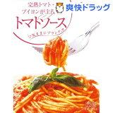 完熟トマト・ブイヨンが主役のトマトソース(220g)