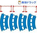 プラレール R-05 複線曲線レール(1セット)【プラレール...