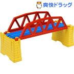 プラレール J-03 小さな鉄橋(1コ入)【プラレール】