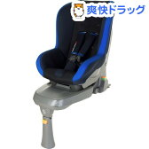 タカタ 04-アイ・フィックス ネイビー/ブルー TKIFIX004(1台)[ベビー用品]【送料無料】