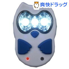 ふくろう型停電灯 ATD100☆送料無料☆ふくろう型停電灯 ATD100(1コ入)