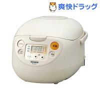 象印マイコン炊飯ジャー極め炊きベージュNS-WB10-CA