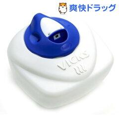 ヴィックス スチーム加湿器 V100BM / ヴィックス(VICKS) / 加湿器 風邪 ウィルス 予防●セール...