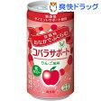 コバラサポート りんご風味(185mL*30本入)【コバラサポート】【送料無料】