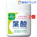 キョーリン 葉酸(120粒*2コセット)【キョーリン】