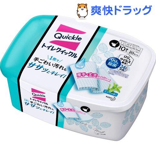 トイレクイックル トイレ掃除シート 容器入(10枚入)【クイックル】