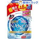 トップ スーパーナノックス 洗濯洗剤 詰替 超特大(1.3kg)【u7e】【スーパーナノックス(NANOX)】