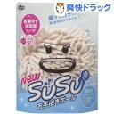 SUSU(スウスウ) お手拭ボール 抗菌 ベージュ(1コ入)【SUSU(スウスウ)】