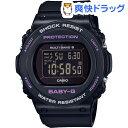 カシオ BABY-G BGD-5700-1JF(1個)