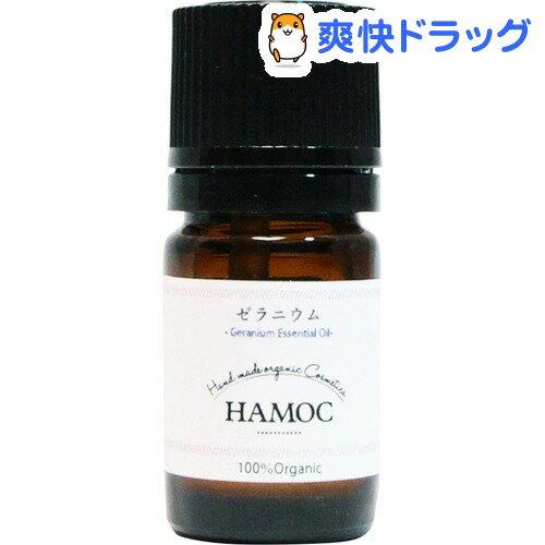 HAMOCエッセンシャルオイル / 5ml / ゼラニウム