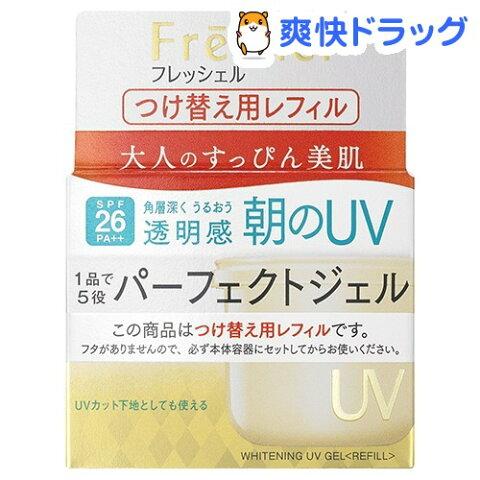 フレッシェル アクアモイスチャージェル(UV) つけ替え用レフィル(80g)【Freshel(フレッシェル)】[オールインワン]