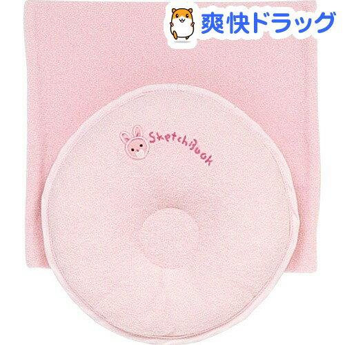 スケッチブック ベビードーナツ枕 小 LMF1301301 ピンク(1コ入)【スケッチブック】