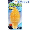 フローズントイ ソフトクリーム S マンゴー(1個)【スーパーキャット】