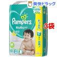 パンパース おむつ さらさらケア テープ ウルトラジャンボ M(80枚入*3コセット)【pgstp】【PGS-PM14】【パンパース】[パンパース ベビー用品]【送料無料】