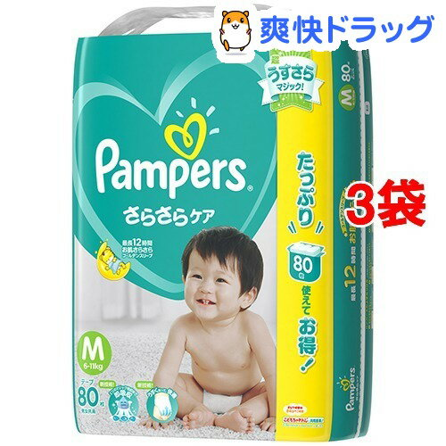 パンパース おむつ さらさらケア テープ ウルトラジャンボ M(80枚入*3コセット)【PGS-PM1...