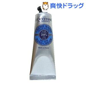 ロクシタン シア ハンドクリーム(30mL)【ロクシタン(L'OCCITANE)】[ロクシタン ハンドクリーム 30ml 乾燥対策]