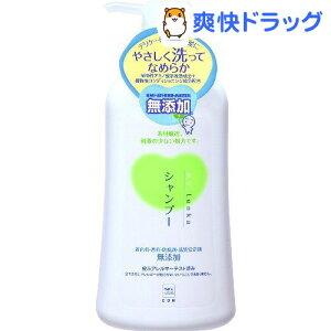 牛乳石鹸 カウブランド 無添加 シャンプー ポンプ付(550mL)【カウブランド】[カウブラン…