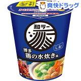 和ラー 博多 鶏の水炊き風(1コ入)