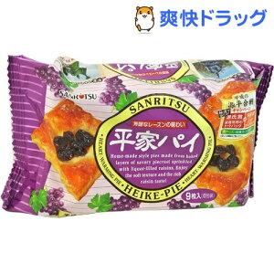 平家パイ★税込1980円以上で送料無料★平家パイ(9枚入)