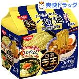 日清ラ王 つけ麺 濃厚魚介醤油(5食入)