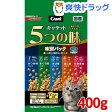 キャラット 5つの味 海の幸 高齢猫用(400g)【キャラット(Carat)】[キャットフード ドライ 国産無添加 無着色]