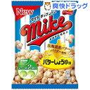 【訳あり】マイクポップコーン バターしょうゆ味(50g)[お菓子 おやつ]