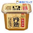 無添加円熟こうじみそ(750g)