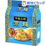 明星 中華三昧 涼麺(3食入)