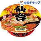 凄麺 仙台辛味噌ラーメン(1コ入)【凄麺】