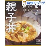 京都雲月 親子丼(200g)