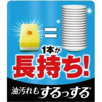 除菌ジョイコンパクト本体+替特大サイズ