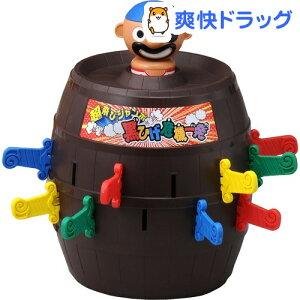ジャンボ シリーズ おもちゃ