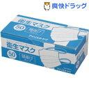 衛生マスク 頭掛けタイプ EMN-50PHL(50枚入)【アイリスオーヤマ マスク】