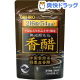 香醋カプセル徳用(216粒入)