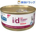 ヒルズ プリスクリプション・ダイエット 猫用 i/d 粗挽きチキン入り 缶詰 / ヒルズ プリスクリ...
