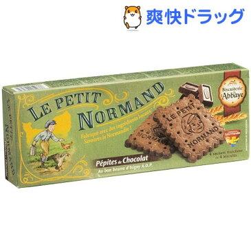 アベイ ノルマンディ チョコチップクッキー(140g)