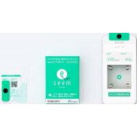 iPhone/Androidでできる、精子濃度・運動率測定キットSeem