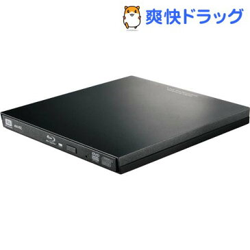 エレコム ポータブルBlu-rayドライブ UHD BD搭載 ブラック LBD-PVA6U3VBK(1台)【エレコム(ELECOM)】