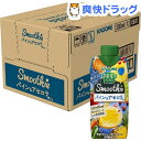 野菜生活100 Smoothie パイン&アセロラMix(330ml*12本入)【野菜生活】