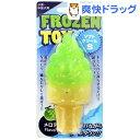 フローズントイ ソフトクリーム S メロン(1個)【スーパーキャット】