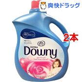ダウニー エイプリルフレッシュ(3.96L*2本セット)【ダウニー(Downy)】[柔軟剤 ダウニー セット ダウニー 柔軟剤 液体柔軟剤]【送料無料】
