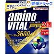 アミノバイタル プロ(14本入*2コセット)【アミノバイタル(AMINO VITAL)】【送料無料】