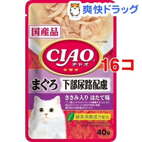 CIAOパウチ 下部尿路配慮 まぐろ ささみ入り ほたて味(40g*16コセット)