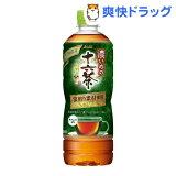 アサヒ 濃いめの十六茶(600mL*24本入)