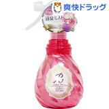 フラングラス 衣類の消臭ミスト ジュエリーローズの香り(350mL)