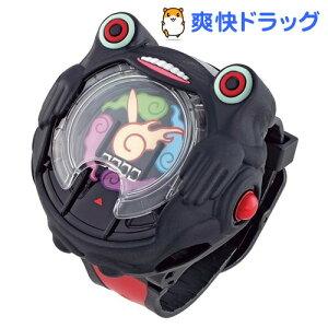 妖怪ウォッチ DX黒い妖怪ウォッチ(1コ入)【送料無料】