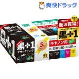 エコリカ キヤノン BCI-321+320/5MP+黒 4色パック+320PGBK互換*2本(1セット)