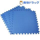 ジョイントマット 大判 EVA 60 ブルー(4枚入)