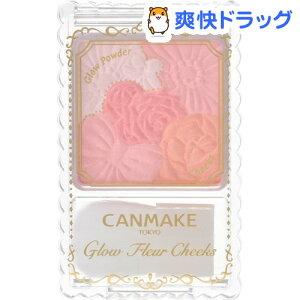 キャンメイク グロウフルールチークス 02 アプリコットフルール / キャンメイク(CANMAKE) / コ...