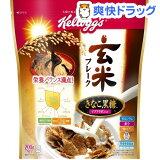 ケロッグ 玄米フレーク きなこ黒糖 袋(200g)